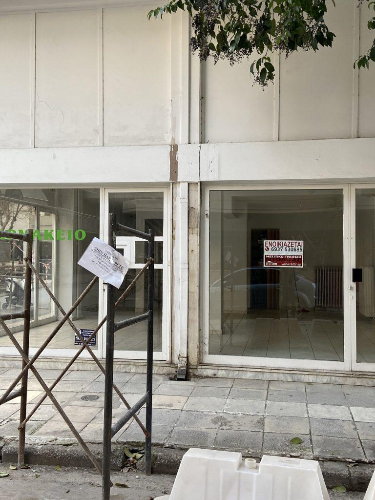 Κατάστημα Κολοκοτρώνη – Οικονόμου εξ Οικονόμου προς ενοικίαση 58 τ.μ. | 350 €/μήνα