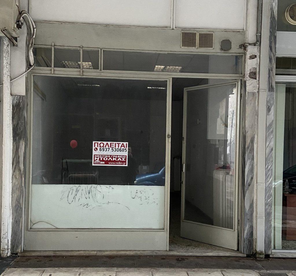 Γραφείο, οδός Όγλ 20, προς πώληση 50 τ.μ. | 30.000 €